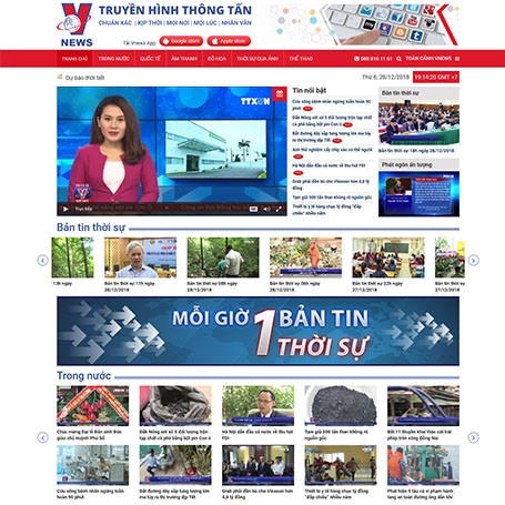 vnews.gov.vn